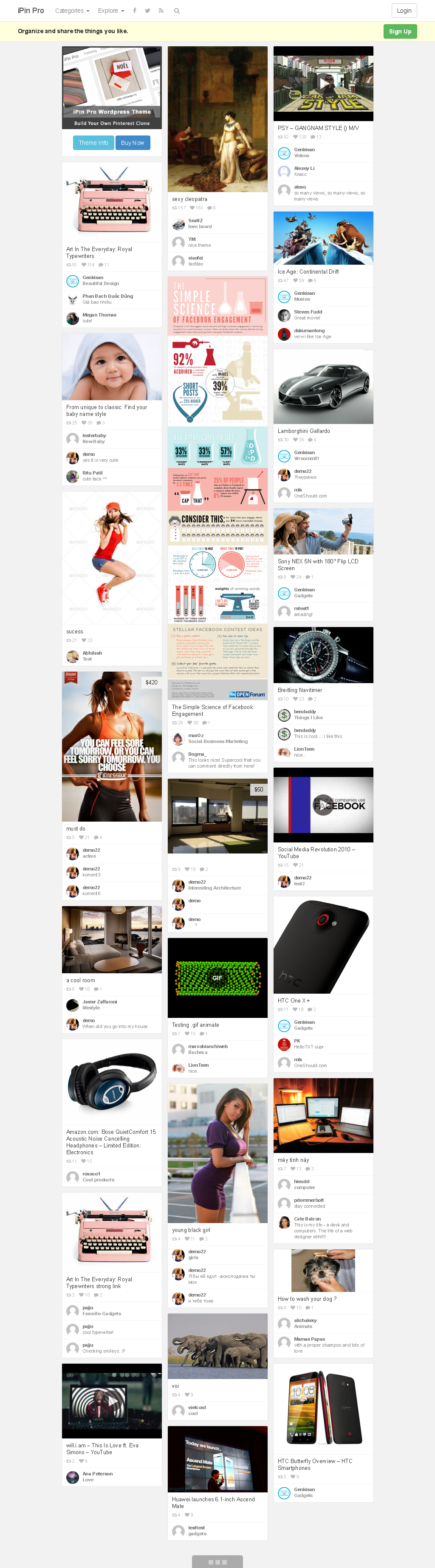 wordpress-pinterest-theme-ipin-pro