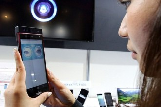 A Glimpse Into the Future: Fujitsu Uses Iris Scanner to Unlock Smartphone